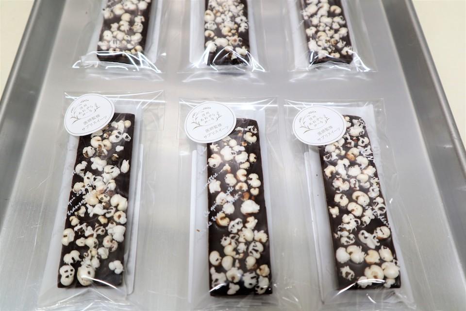 Rawソルガムパフ ヘム鉄チョコレートバー